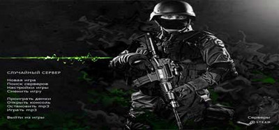 Counter-Strike 1.6 NewStyle 2014-2015