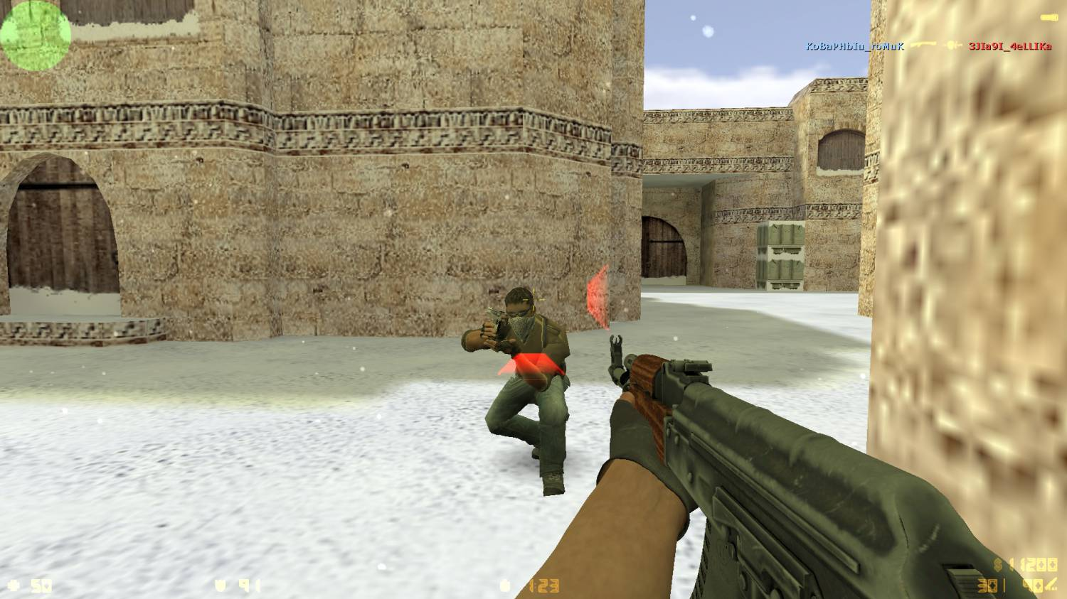 Counter-strike 1. 6 global offensive edition 2015 [rus] скачать.