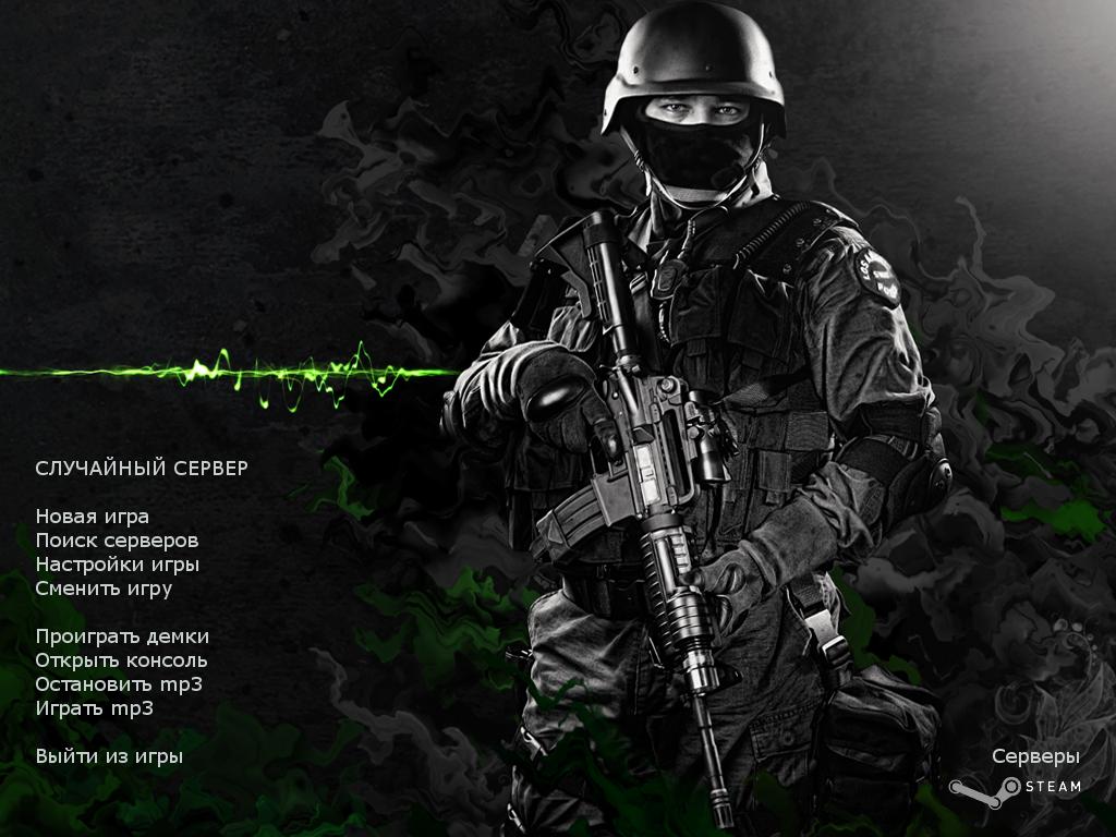 Camouflage mp3 скачать бесплатно