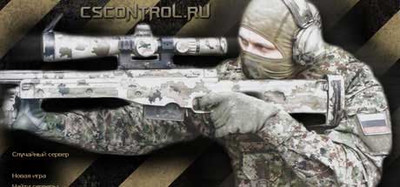 Скачать Counter-Strike 1.6 от KOT3 [RUS / 2015] бесплатно