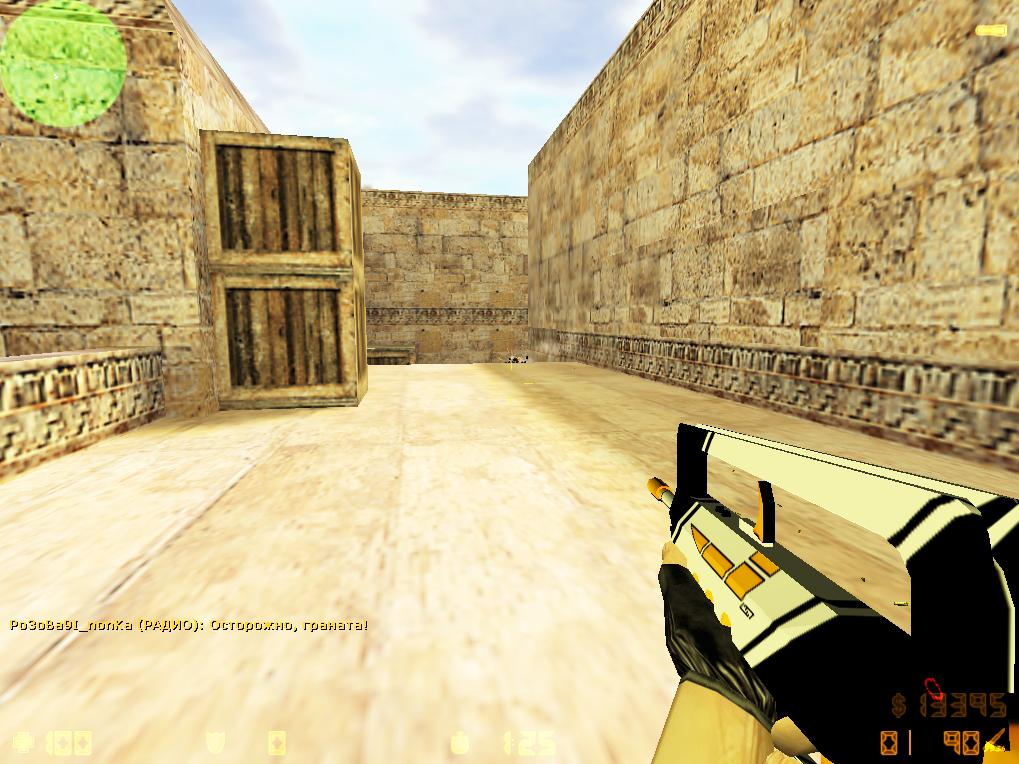 Counter Strike 2015