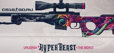 Скачать Counter-Strike 1.6 Hyper Beast