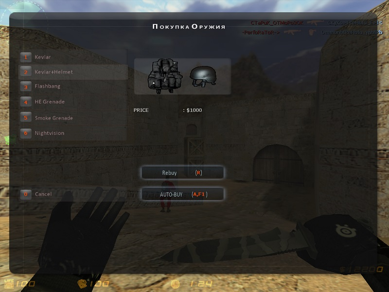 Counter-strike 1.6 repack сборку