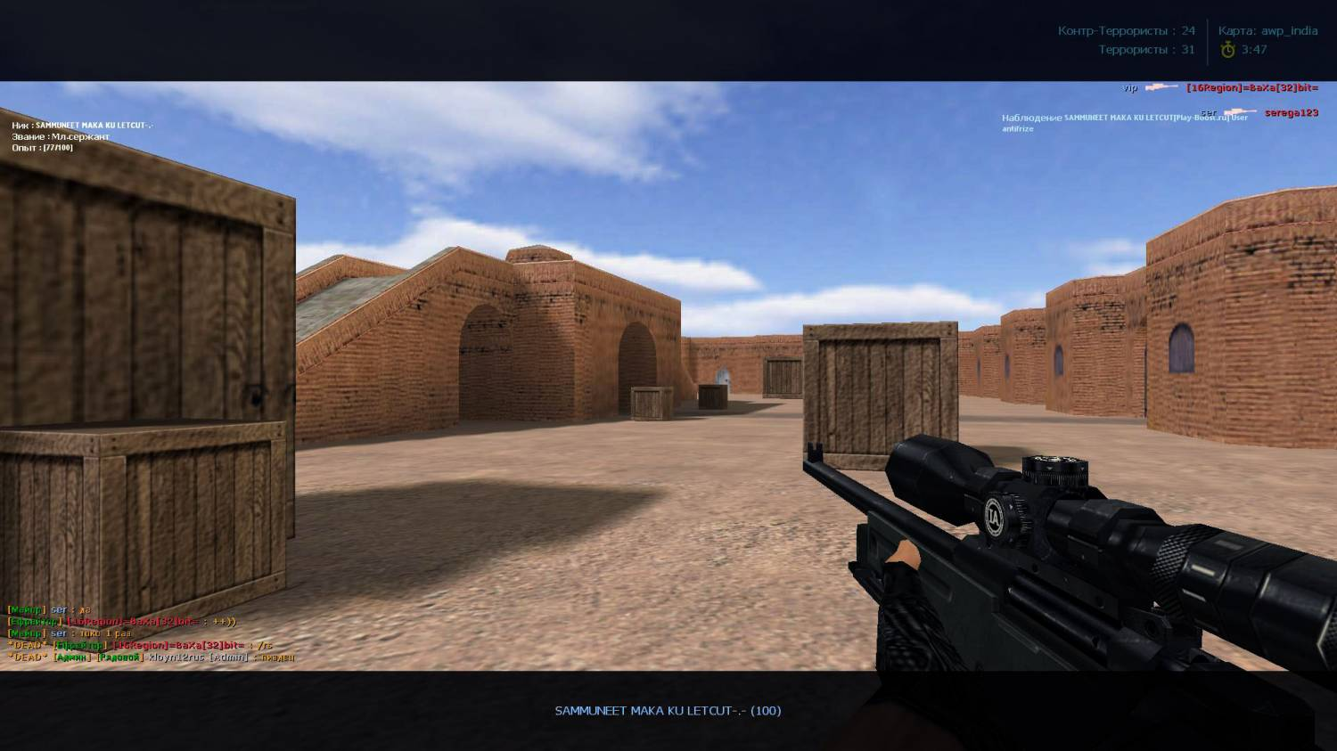 Скачать cs 1.6 counter-strike 1.6 торрент
