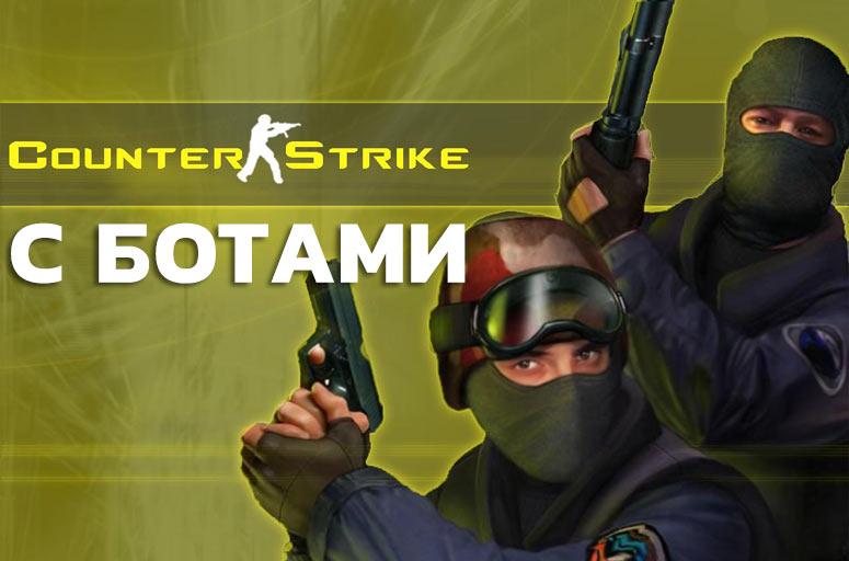 Counter-Strike 1.6 - Download | 512x775