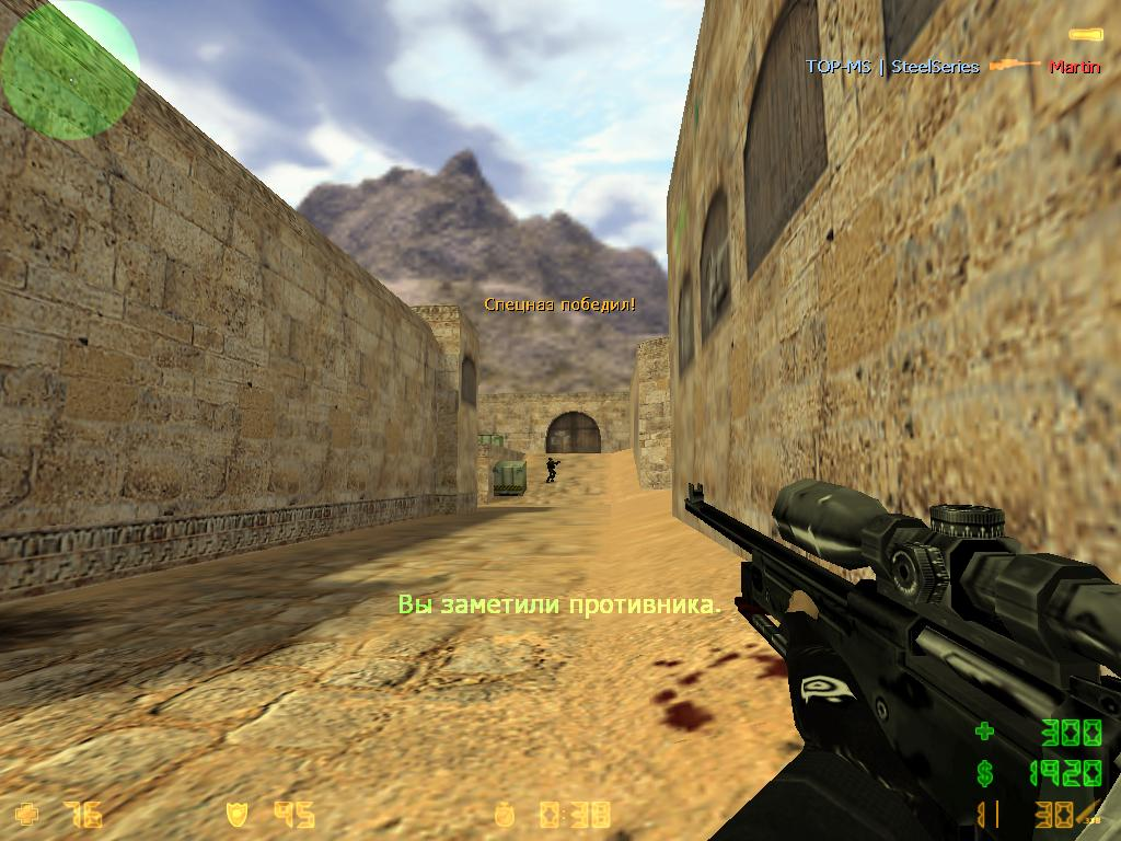Download Counter Strike Warzone